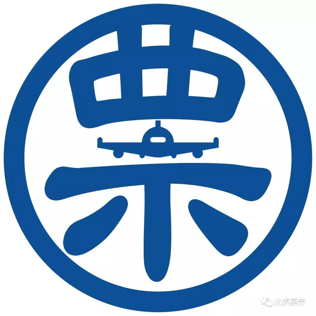 【票帝解密】圣诞节来话感恩,美中直航背后的故事(如何在上海过夜,紧急撤离方案?)